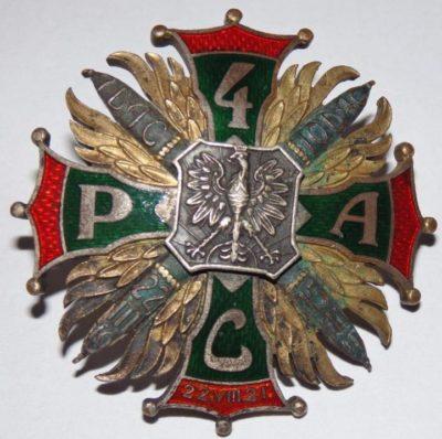 Аверс и реверс офицерского полкового знака 4-го тяжелого артиллерийского полка.