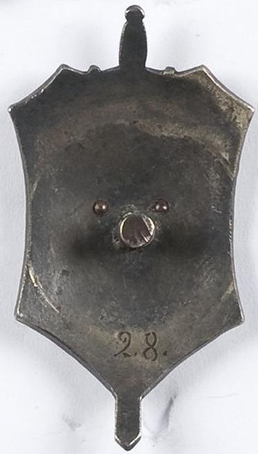 Аверс и реверс офицерского полкового знака 48-го Пограничного стрелкового пехотного полка.