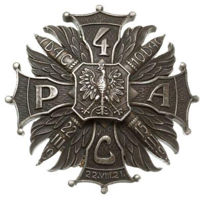 Солдатский полковой знак 4-го тяжелого артиллерийского полка.