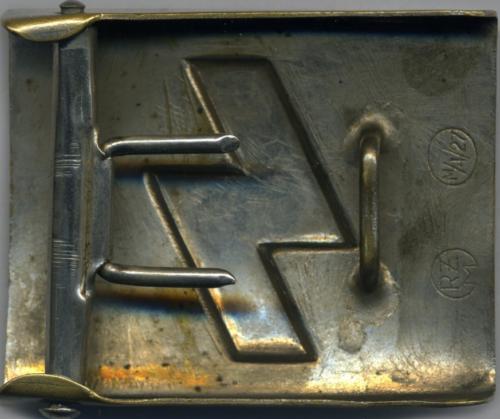 Ремень и латунная никелированная пряжка Jungvolk.