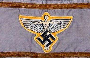 Нарукавная повязка руководящего состава NSFK.
