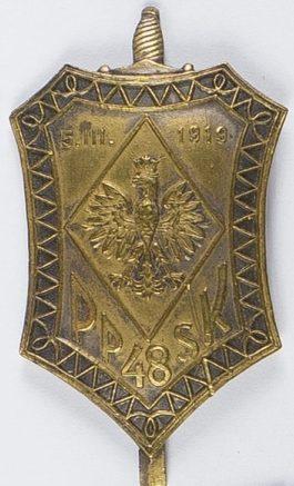 Солдатский полковой знак 48-го пехотного полка.