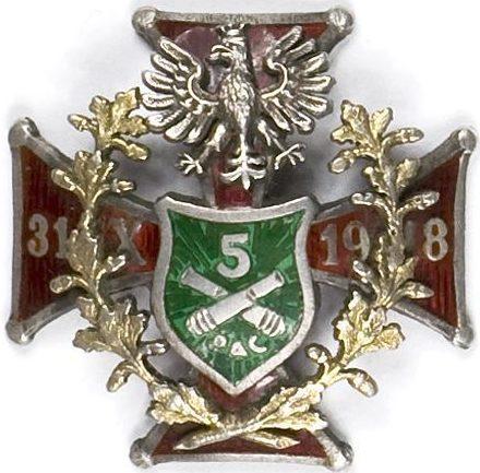 Офицерский полковой знак 5-го тяжелого артиллерийского полка.