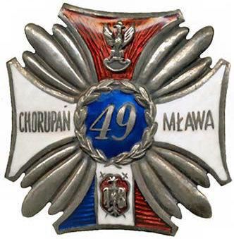 Аверс и реверс офицерского полкового знака 49-го Гуцульского стрелкового полка.