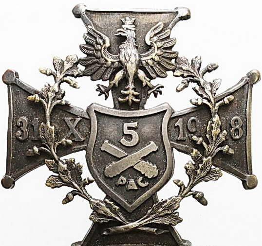 Солдатский полковой знак 5-го тяжелого артиллерийского полка.