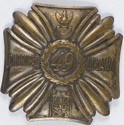 Солдатский полковой знак 49-го стрелкового полка.