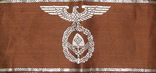 Нарукавная повязка руководящего состава RAD.