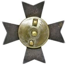 Аверс и реверс полкового знака 8-го тяжелого артиллерийского полка.
