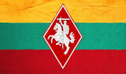 Нарукавная повязка Союза литовской молодёжи.