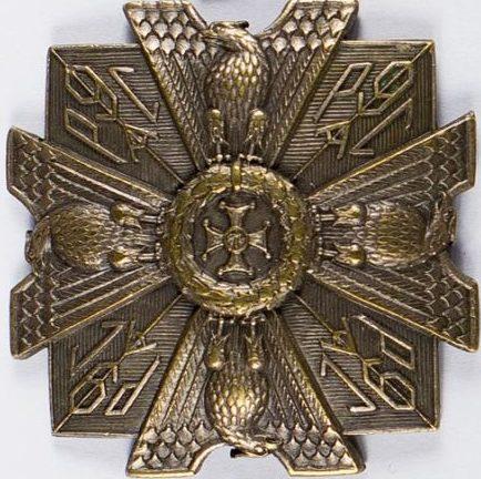 Полковой знак 9-го тяжелого артиллерийского полка.