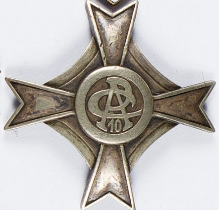 Солдатский полковой знак 10-го го тяжелого артиллерийского полка.