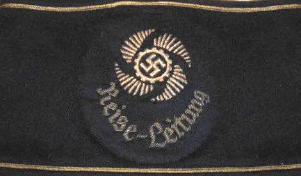 Нарукавная повязка лидера KdF.