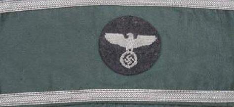 Нарукавные повязки членов экипажа.