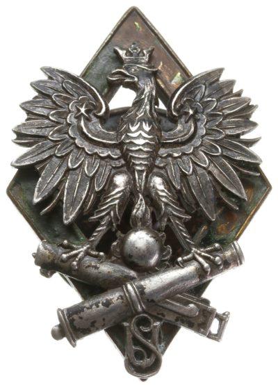 Аверс и реверс памятного знака школы вооружения.