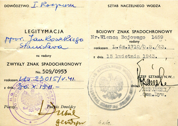 Удостоверение о награждении квалификационным знаком «Парашютист».