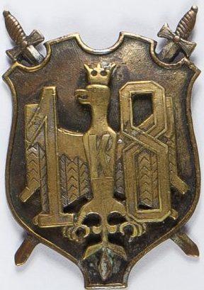 Солдатский памятный знак 18-й пехотной дивизии.