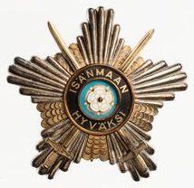 Звезда ордена Белой розы Финляндии к Большому кресту с мечами.