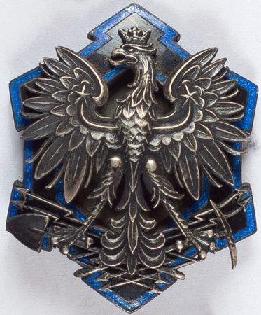 Аверс и реверс памятного знака офицерской школы связи.