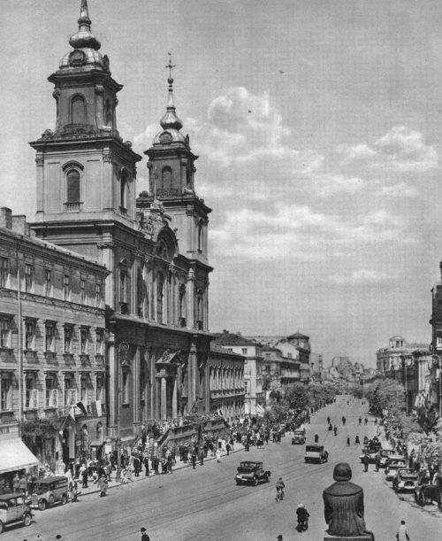 Довоенная Варшава.