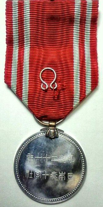 Аверс и реверс алюминиевой медали обычного члена Общества.