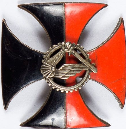 Аверс и реверс памятного знака 2-го танкового батальона.