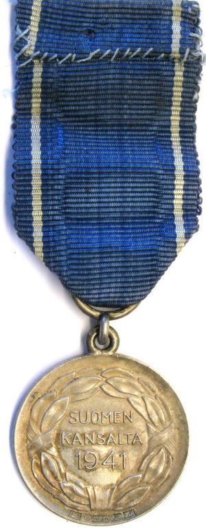 Аверс и реверс медали Свободы 1-го класса ордена Креста Свободы.