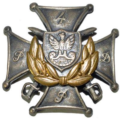 Аверс и реверс памятного знака 4-й Поморской пехотной дивизии.