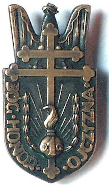 Памятный знак 1-й гренадерской дивизии.