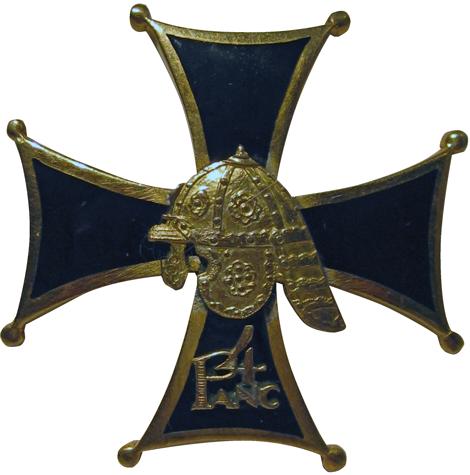 Памятный знак 4-го танкового батальона.