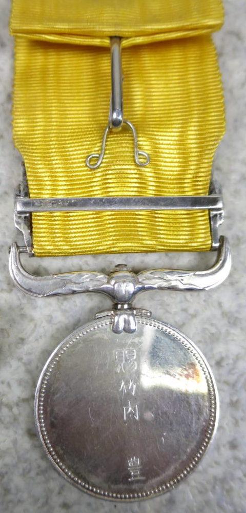 Аверс и реверс Медали Почета с желтой лентой нового образца.