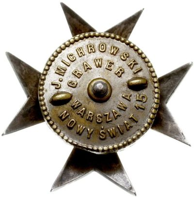 Аверс и реверс памятного знака офицерской школы топографии.