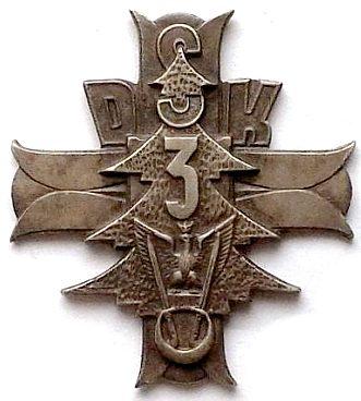 Аверс и реверс памятного знака 3-й Карпатской пехотной дивизии.