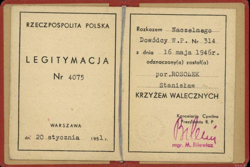 Удостоверение о награждении Крестом Храбрых.