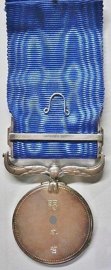 Аверс и реверс Медали Почета с голубой лентой.
