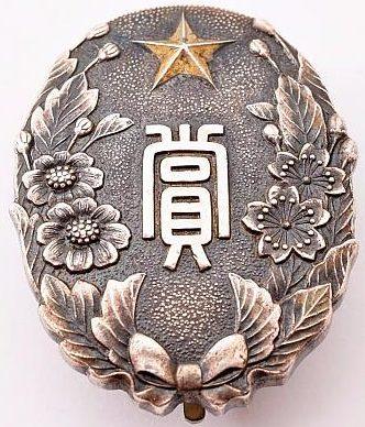 Аверс и реверс знака в память о верной службе по обучению молодежи от Министерства армии.