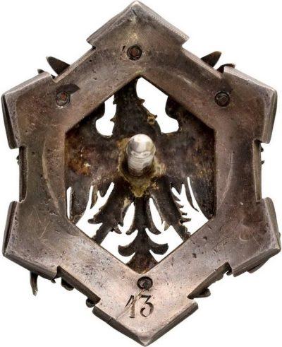 Аверс и реверс памятный знака школы инженеров-саперов.