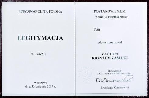 Удостоверение о награждении Золотым Крестом «Заслуги».