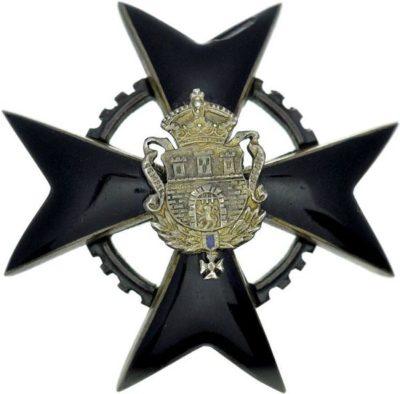 Солдатский памятный знак 6-го танкового батальона.