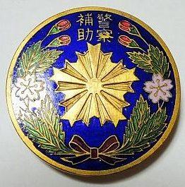 Аверс и реверс памятного знака специальных манёвров армии и полиции.