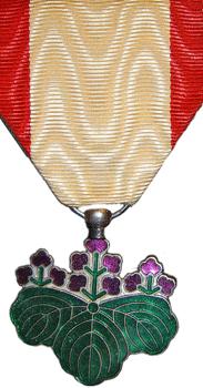 Орден Восходящего солнца 7-й степени.