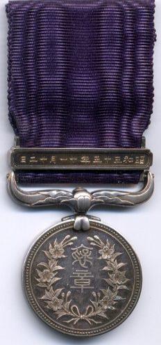Медаль Почета с фиолетовой лентой.