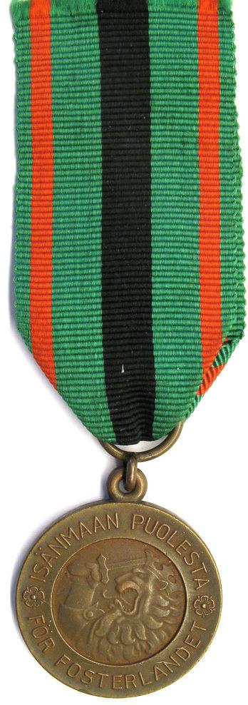 Аверс и реверс медали за заслуги 2-го класса ордена Креста Свободы.