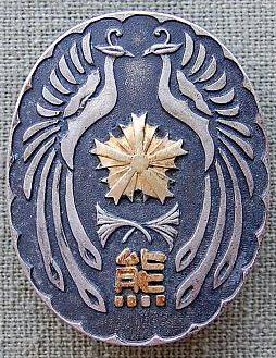 Аверс и реверс памятного знака для полицейских, обеспечивавших безопасность в ходе манёвров в 1930 г.