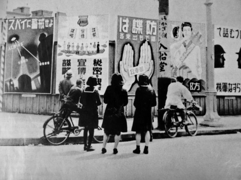 Плакаты на улицах города. 1941 г.