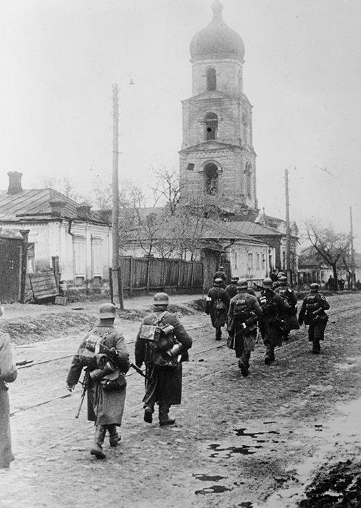 Ул. Клочковская. Ноябрь 1941 г.