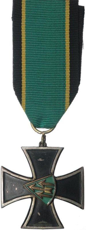 Аверс и реверс Креста 1-й бригады.