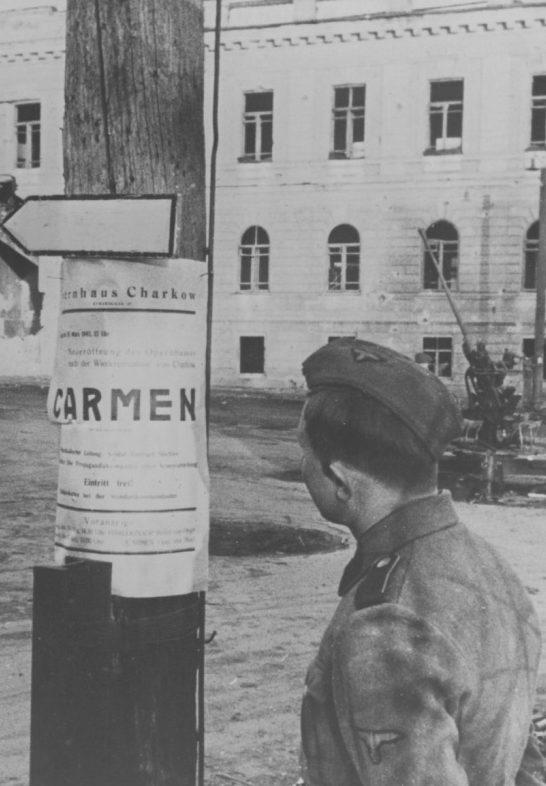 Центр Харькова. Осень 1941 г.