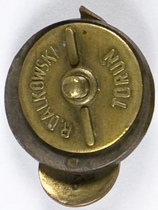 Аверс и реверс памятного знака школы артиллерийских офицеров.