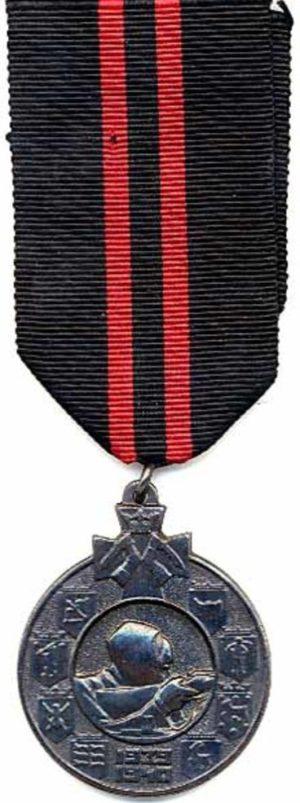 Аверс и реверс медали «За зимнюю войну».