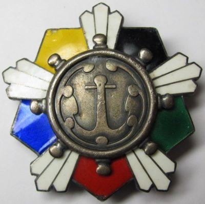 Аверс и реверс знака «За заслуги Министерства связи».